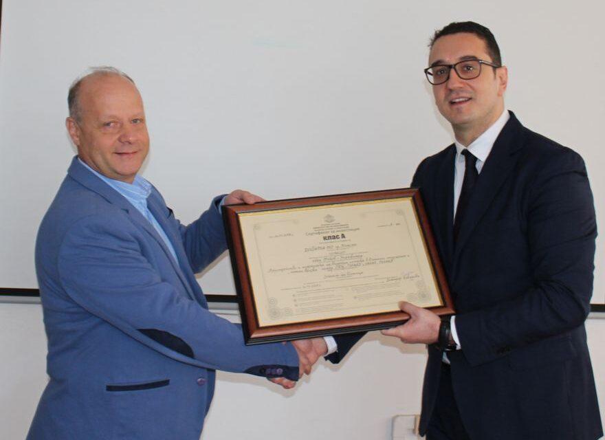 BULPHARMA-Unternehmen mit Anlagezertifikat der Klasse A der bulgarischen Investitionsagentur