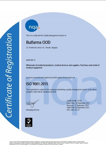 ISO 9001: 2015 certificate (2019 - 2022)
